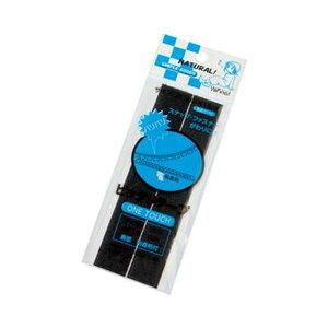 (まとめ)桐野 ピッタリテープ のり付 黒 25mm×15cm 10-37B 1パック【×50セット】