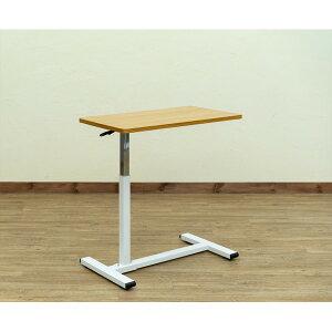 Boley昇降式サイドテーブル エンドテーブル コーナーテーブル 小型 脇台 机 ナチュラル(NA)