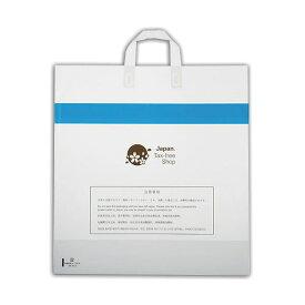 福助工業 免税店袋(ループ付) 大0360724 1パック(30枚)
