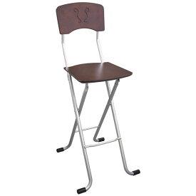 折りたたみ椅子 (イス チェア) 【2脚セット ダークブラウン×シルバー】 幅40cm 日本製 国産 金属 スチール パイプ 『レイラチェア (イス 椅子) ハイ』 茶