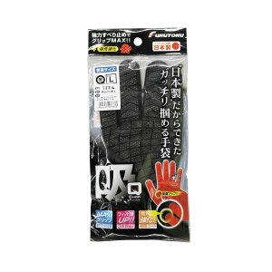 (まとめ)福徳産業 手袋 吸ちゃん#777 ブラック Sサイズ【×10セット】 黒