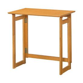 不二貿易 フォールディングテーブル 机 ミラン ナチュラル 19994 1台 【組立品】