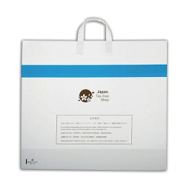 福助工業 免税店袋(ループ付) 特大0360732 1パック(30枚)