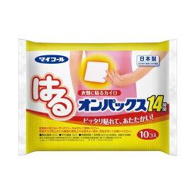 (まとめ)エステー はるオンパックス 10個入【×10セット】