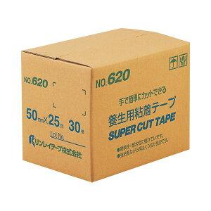 リンレイ 養生テープ 620 50mm×25m 1セット(30巻)
