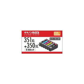 ナカバヤシ キヤノン用互換インク(6色セット・大容量) PPCPP-C351L-6P