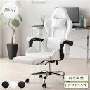 チェア (イス 椅子) ホワイト ゲーミング オフィス 事務用 パソコン PC 学習 椅子 (イス チェア) 高い耐久性 頑丈 リ…
