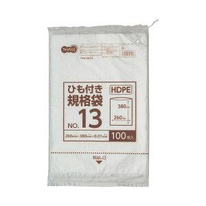 (まとめ)TANOSEE HDPE規格袋 紐あり13号 ヨコ260×タテ380×厚み0.01mm 1パック(100枚)【×20セット】