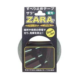 (まとめ)カーボーイ すべり止めテープ ザラザラ幅50mm×5m 蓄光 ST-15 1巻【×10セット】