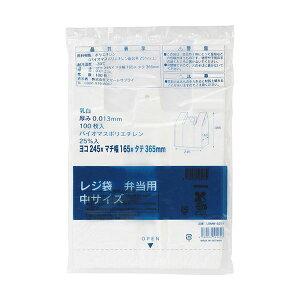 (まとめ)スマートサプライ レジ袋 弁当用(乳白)中 LBMW-B25V 1パック(100枚) 【×30セット】