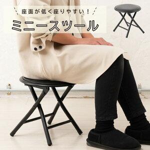 【6脚セット】ミニースツール バーチェア カウンターチェア (黒/ブラック) イス 椅子 (イス チェア) 低い 折りたたみ キャンプ アウトドア おしゃれ 釣り ローチェア (イス 椅子) 丸椅子 小さ