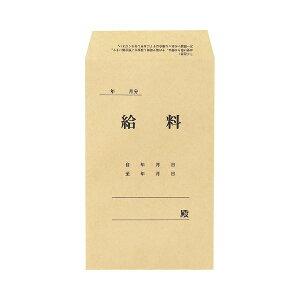 (まとめ) TANOSEE 給料袋 197×119mm 70g/m2 1パック(100枚) 【×30セット】