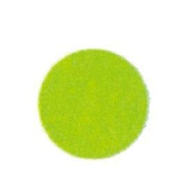 (まとめ)バーサクラフトL マスカット19942-K14【×5セット】