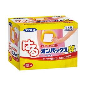 (まとめ) エステー はるオンパックス 30入/1箱【×10セット】