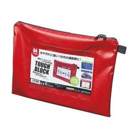 (まとめ)マグエックス 耐水メールバッグタフブロック A4 マチなし 赤 MPO-A4R 1個【×10セット】