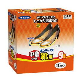 (まとめ) エステー オンパックス 中敷つま先靴用 15足入【×10セット】