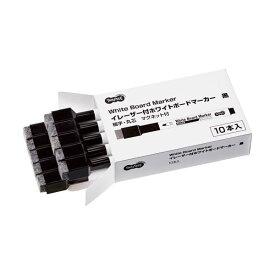 (まとめ) TANOSEEイレーザー付ホワイトボードマーカー 細字・丸芯 黒 1セット(10本) 【×5セット】