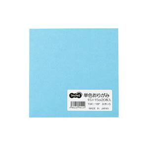 (まとめ) TANOSEE 単色おりがみ みずいろ 1パック(20枚) 【×100セット】