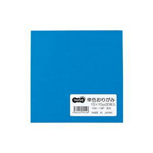 (まとめ) TANOSEE 単色おりがみ あお 1パック(20枚) 【×100セット】