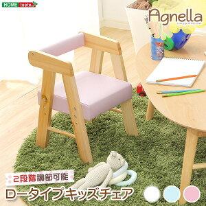 ロータイプ 低い キッズ チェア (イス 椅子) /子供椅子 (イス チェア) 【ピンク】 幅30cm 木製 軽量 コンパクトサイズ 座面高さ調節可