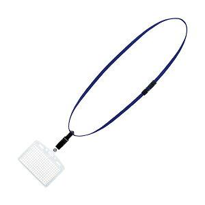 コクヨ 吊り下げ名札セット(2WAYタイプ・ソフトケース・チャック式)(アイドプラス)名刺・IDカード用 青 ナフ-SD180-10B 1パック(10個)
