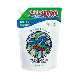 (まとめ)サラヤ ヤシノミ洗剤 つめかえ用 1000ml【×10セット】