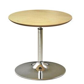 回転 丸テーブル 机 【ナチュラル×クロームメッキ】 幅60cm 日本製 国産 木製 金属 スチール パイプ 優れた耐久性 耐荷重 30kg