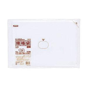 (まとめ) ジャパックス LD規格袋 500シリーズ13号 260×380mm 厚口タイプ L513 1パック(50枚) 【×30セット】