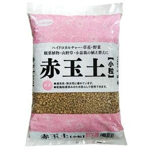 (まとめ)サンアンドホープ 赤玉土 小粒 2L【×10セット】