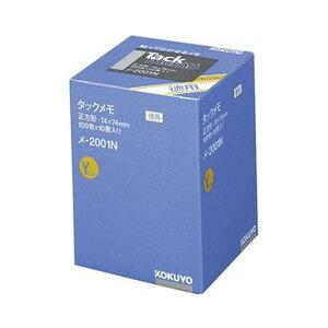 (まとめ)コクヨ タックメモ(お徳用 まとめ買い ・ノートタイプ)正方形 74×74mm 黄 メ-2001N 1パック(10冊)【×5セット】