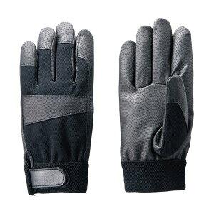 (まとめ)TANOSEE PUタイプ手袋 L ブラック 1パック(5双) 【×3セット】 黒