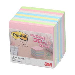 (まとめ) 3M ポスト・イット ノート再生紙カラーキューブ ミニ 50×50mm 混色5色 CPRP-P-22SE 1冊 【×30セット】