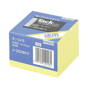 (まとめ)コクヨ タックメモ(お徳用 まとめ買い ・ノートタイプ)正方形 74×74mm 黄 500枚 メ-2021N-Y 1冊【×5セット】