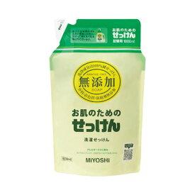 (まとめ)ミヨシ石鹸 無添加 洗濯用液体せっけん 詰替 1000mL【×10セット】
