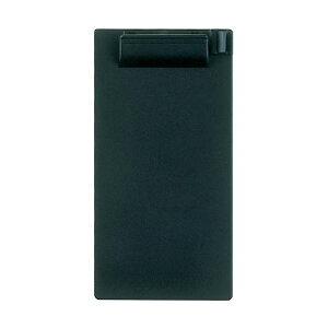 (まとめ)セキセイ クリップボード 伝票サイズ タテ ブラック SSS-2059P-BK 1セット(10枚) 【×5セット】 黒