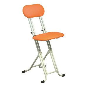 シンプル 折りたたみ椅子 (イス チェア) 【オレンジ×ミルキーホワイト 幅330mm】 金属 スチール パイプ 白