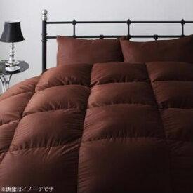 日本製ウクライナ産グースダウン93% ロイヤルゴールドラベル羽毛布団 布団・布団カバーセット ベッドタイプ (寝具幅サイズ ダブル10点セット)(カラー ブラウン) ブラウン 茶
