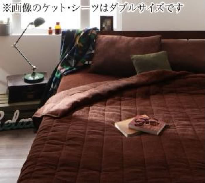 20色から選べる!365日気持ちいい!コットンタオル ケット・パッド キルトケット・ベッド用ボックスシーツセット (寝具幅サイズ クイーン)(カラー ミルキーイエロー) イエロー 黄