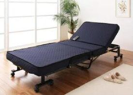 低反発電動リクライニング折りたたみベッド ベッドフレームのみ (対応寝具幅 シングル)(対応寝具奥行 レギュラー丈)(幅サイズ シングル) シングルベッド 小さい 小型 軽量 省スペース 1人