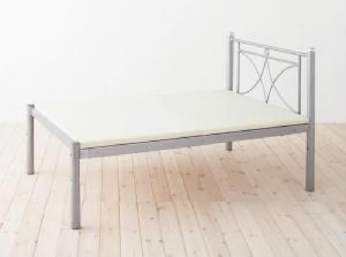 単品シングルベッド用ベッドフレームのみシルバー