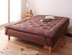 シングルベッド用専用敷きパッドセットブラウン茶