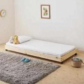シングルベッド 白 3段ベッド用ベッドフレームのみ 単品 タイプが選べる頑丈ロータイプ 低い 収納 整理 式3段ベッド( 幅 :シングル)( 奥行 :レギュラー)( 色 : ホワイト 白 )( キャスター付シングルタイプ )