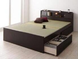 高さが変えられる棚・照明・コンセント付き畳ベッド ベッドフレームのみ (対応寝具幅 ダブル)(対応寝具奥行 レギュラー丈)(カラー ナチュラル) ダブルベッド 大きい 大型 2人 夫婦