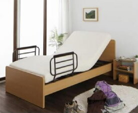 シンプル電動ベッド ポケットコイルマットレス付き お客様組立 2モーター (対応寝具幅 シングル)(対応寝具奥行 レギュラー丈)(カラー ライトブラウン) シングルベッド 小さい 小型 軽量 省スペース 1人 ブラウン 茶