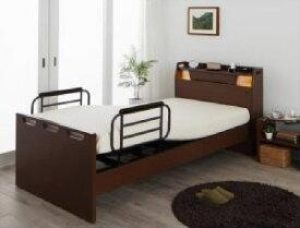 棚・照明・コンセント付き電動ベッド ウレタンマットレス付き お客様組立 2モーター (対応寝具幅 シングル)(対応寝具奥行 レギュラー丈)(カラー ブラウン) シングルベッド 小さい 小型 軽量 省スペース 1人 ブラウン 茶