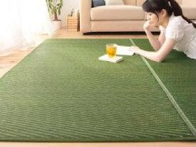 自然素材ラグ 30タイプから選べる国産 日本製 ふっくらい草 藺草 ラグ( サイズ :140×200cm)( 色 : グレー )