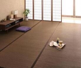 自然素材ラグ 30タイプから選べる国産 日本製 ふっくらい草 藺草 ラグ( サイズ :191×191cm)( 色 : ブラウン 茶 )