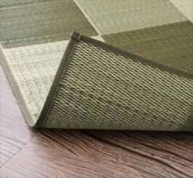 自然素材ラグ 厚みが選べる3タイプ 純国産 日本製 ブロック柄い草 藺草 ラグ( サイズ :140×200cm)( 色 : グリーン 緑 )( ウレタンなし )