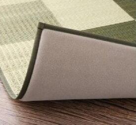自然素材ラグ 厚みが選べる3タイプ 純国産 日本製 ブロック柄い草 藺草 ラグ( サイズ :191×250cm)( 色 : グリーン 緑 )( ウレタン6mm )
