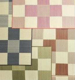 自然素材ラグ 厚みが選べる3タイプ 純国産 日本製 ブロック柄い草 藺草 ラグ( サイズ :261×261cm)( 色 : グリーン 緑 )( ウレタン12mm )